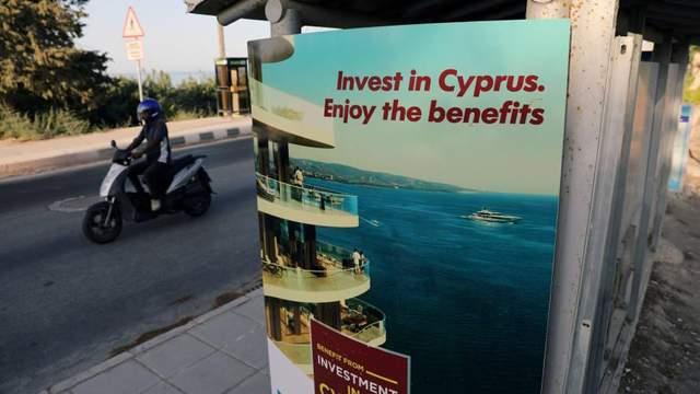 Кипр продает паспорта преступникам и коррупционерам: кто из известных людей засветился