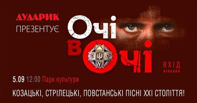 Куди піти у вересні у Львові