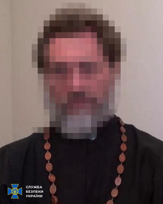 Российский священник пытал украинцев в плену: СБУ выяснила, кто это