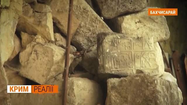 Надгробні плити в будинках у Криму