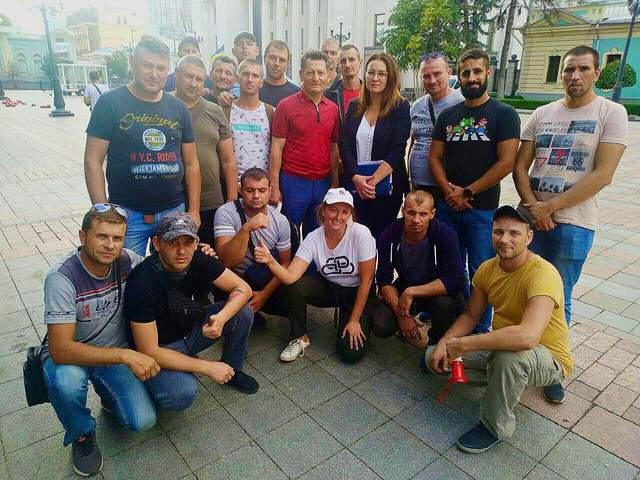 Протестувальники біля Верховної Ради