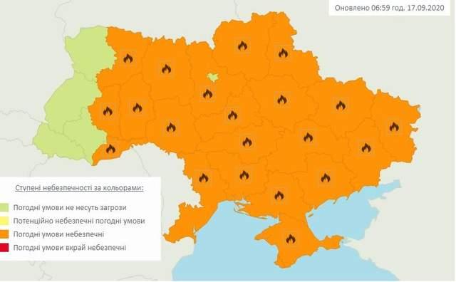 Пожарная опасность в Украине: в каких областях объявили чрезвычайный уровень