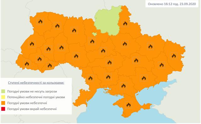 високий рівень пожежної небезпеки, Україна, перелік областей, пожежі, ДСНС, Укргідрометцентр