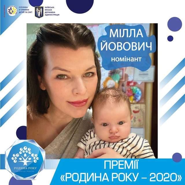 Міла Йовович