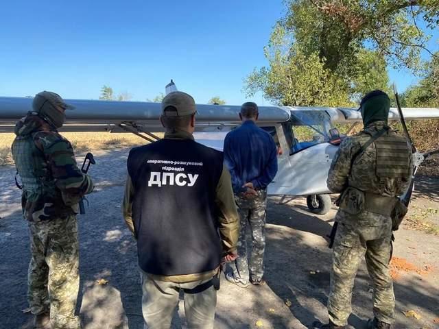 На Черкащині затримали пілота-контрабандиста