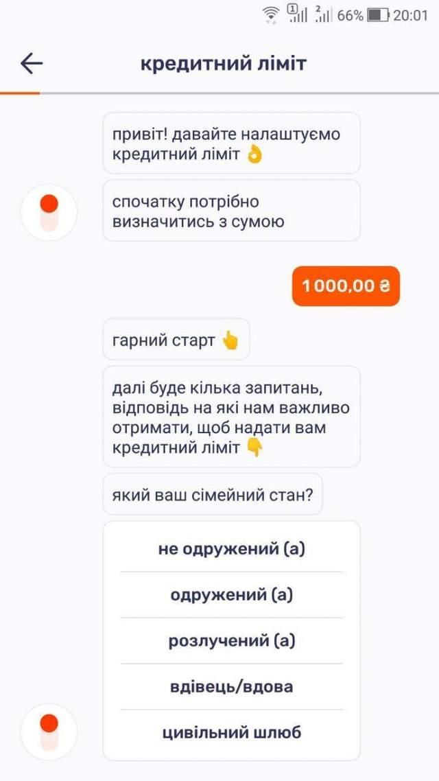 В Украине запускают новый онлайн-банк: какие преимущества и как он работает?