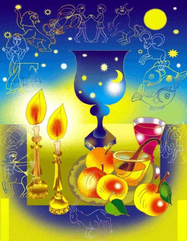 Еврейский Новый год: картинки-поздравления с праздником