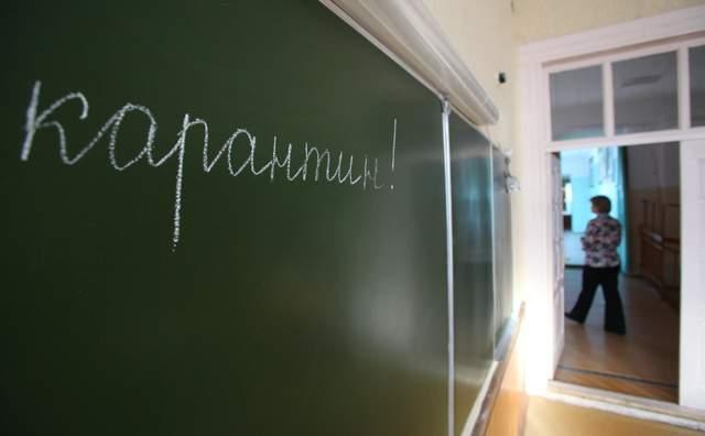 Ще 4 школи в Києві закрили на карантин через коронавірус у вчителів