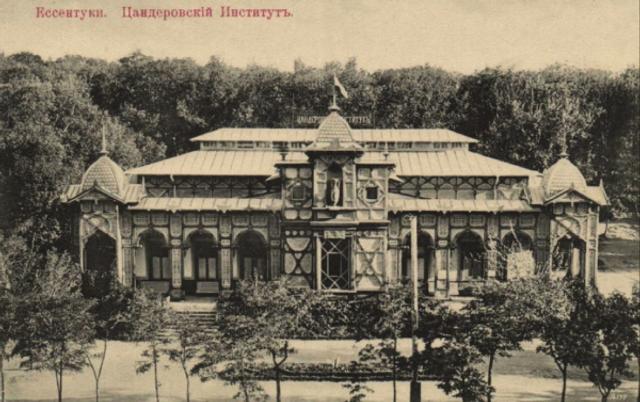 Перший інститут лікарської гімнастіки