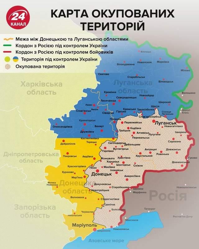 Карта окупованих територій Донбасу інфографіка