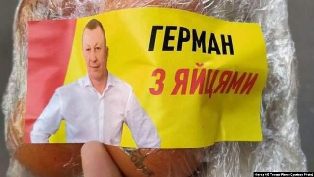 Секонд-хенд и воздушные шары: как кандидаты пытаются подкупить украинцев перед выборами