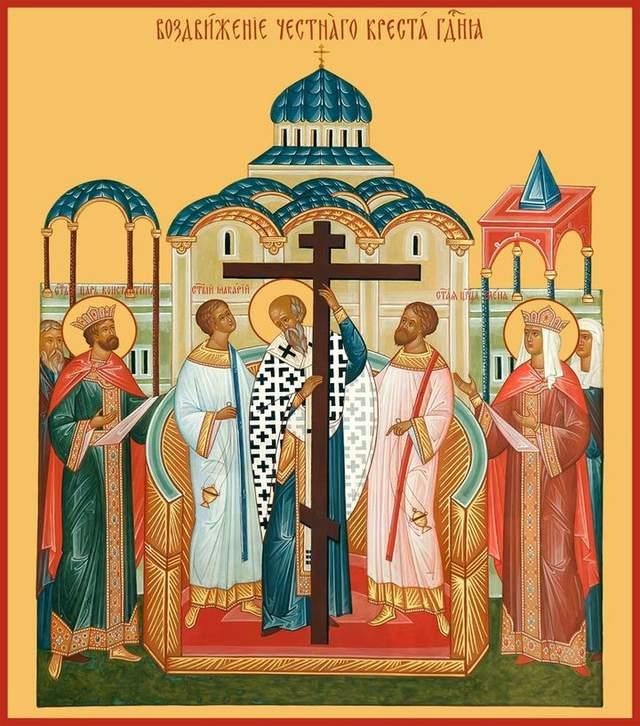 Воздвижение Креста Господня: подборка картинок