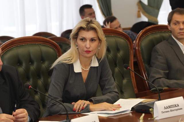 Тетяна Лампіка кандидат в мери дніпра