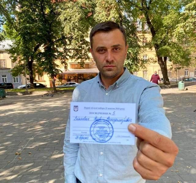 Зінкевич, кандидати в мери Львова, місцеві вибори 2020