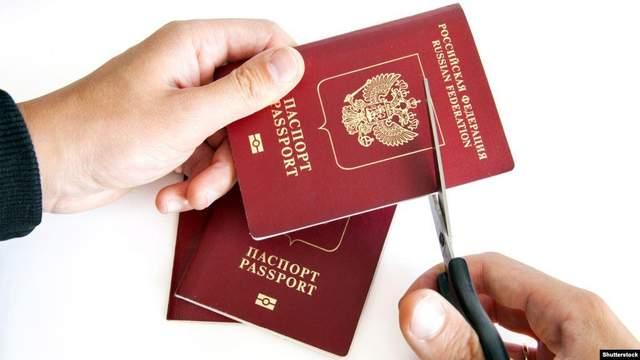 Паспортизація кримчан