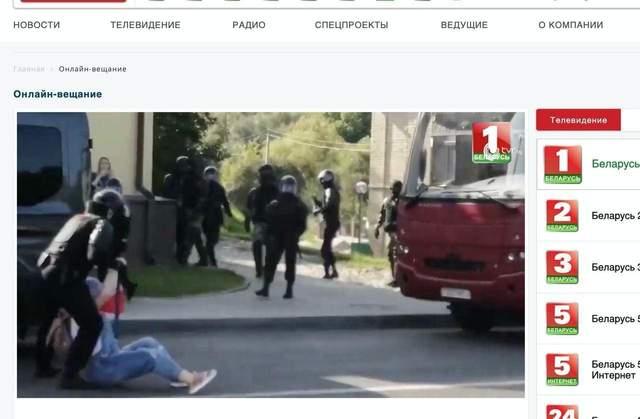 Хакеры взломали государственное ТБ Беларуси и показали в эфире избиения людей