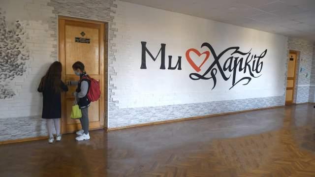 Ученикам украинских школ не хватает учебников: как спасаются школьники из разных городов