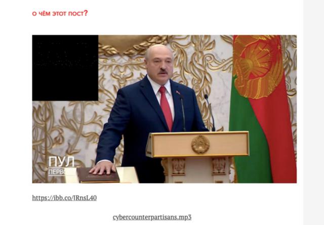 В Беларуси заявили о себе хакеры – 'сторонники Лукашенко', но сломали не тот сайт