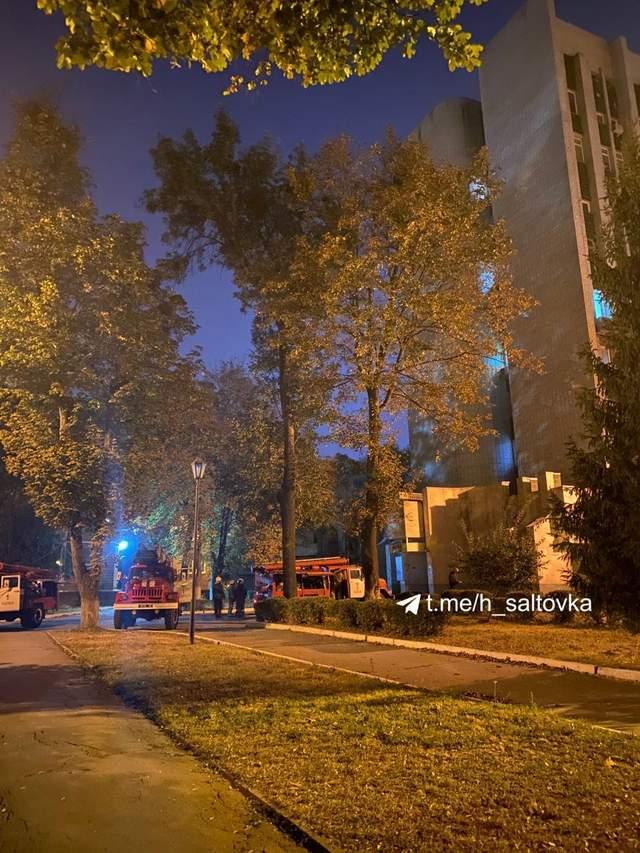 пожежа в Харкові 5 жовтня 2020