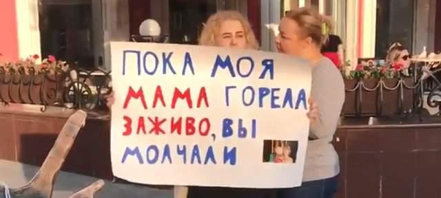 Дочка Ірини Славіної на протесті
