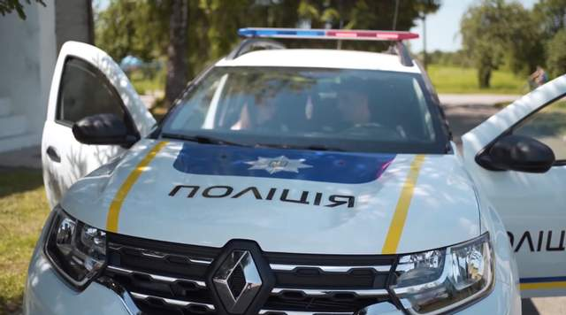 Автомобіль поліцейських