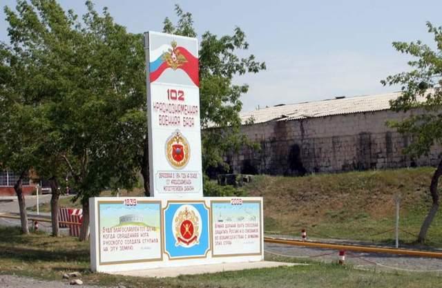 102 російська воєнна база у Вірменії