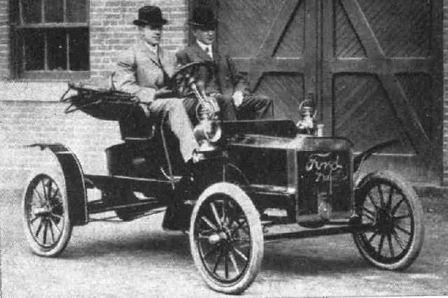 Авто Model N