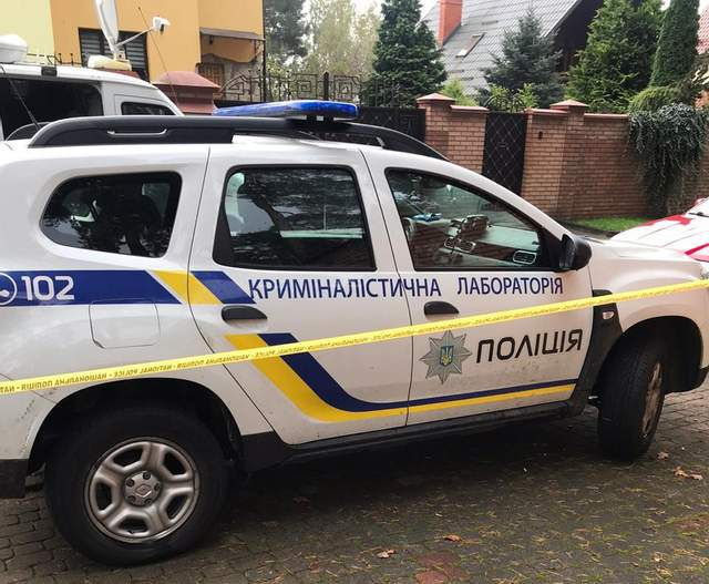 У Брюховичах, що розташовані неподалік від Львова, 15 жовтня грабіжники вбили Мечислава Жеребецького.