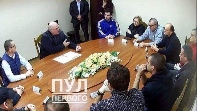 Лукашенко зустрівся з опозиціонерами в СІЗО