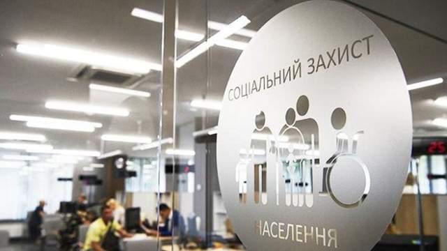 безробіття в уукраїні
