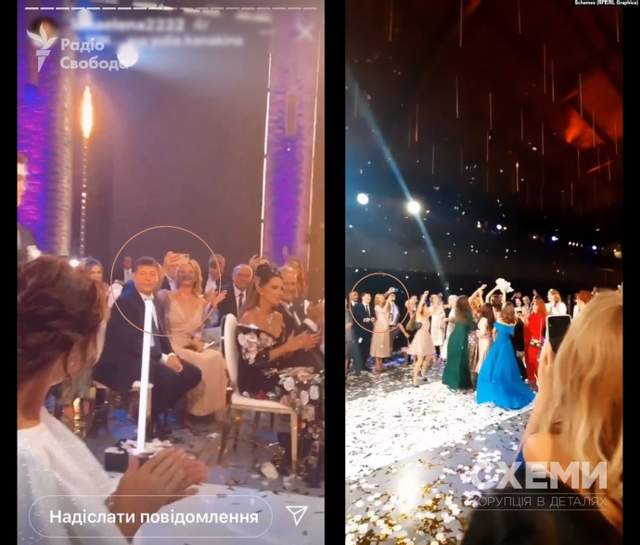 Весілля пасинка Медведчука