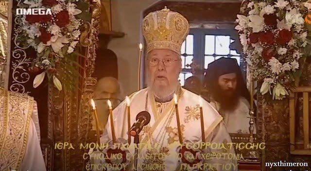 ПЦУ визнала Кіпрська церква