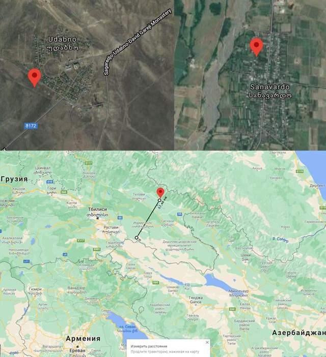 Розташування населених пунктів