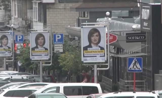 Молдова, Санду