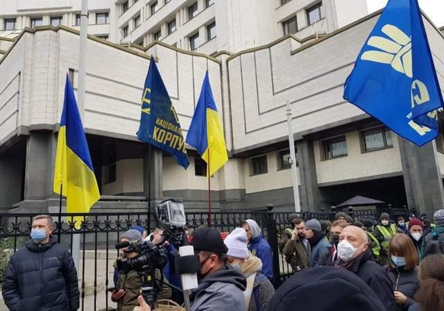 КСУ, протести