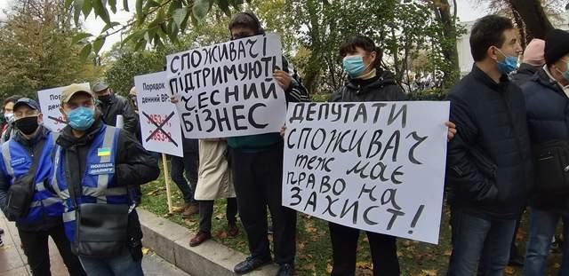 протест фопів