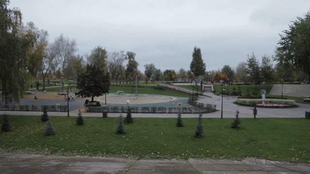 парк, Наталка