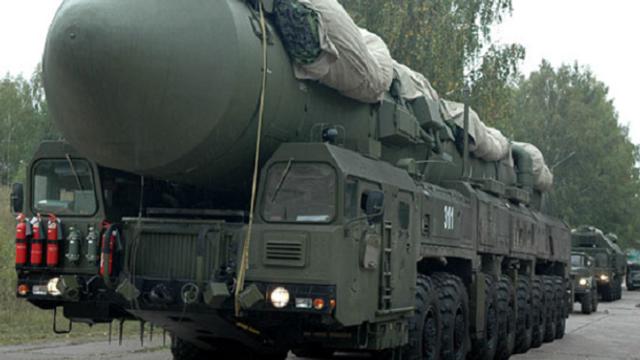 Російська ядерна зброя