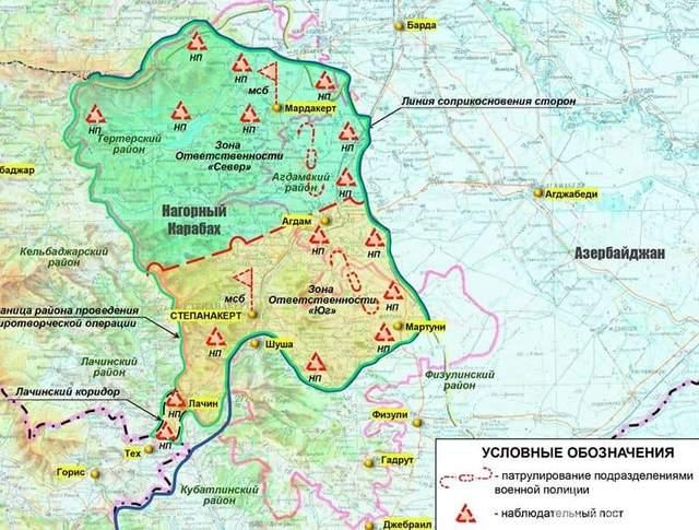 розміщення миротворців в Карабаху
