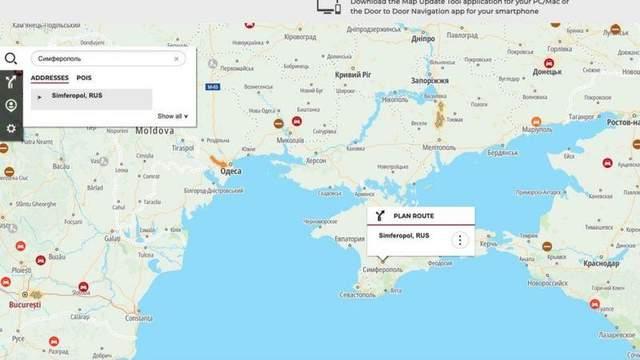 карта України Крим російський Nissan