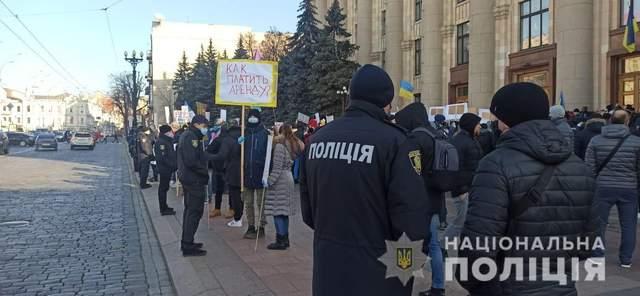 У Харкові протестують проти карантину вихідного дня