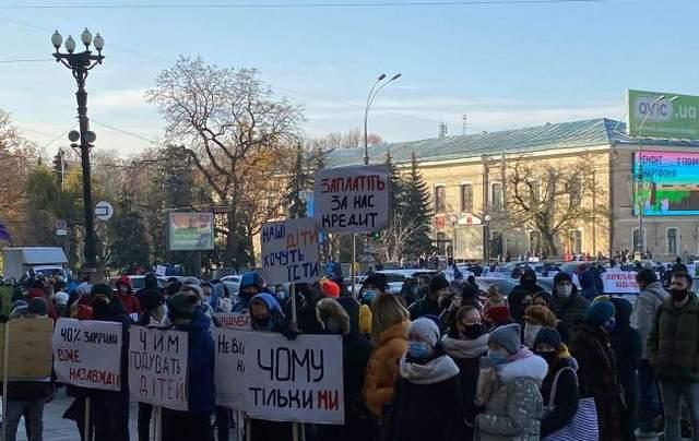 Власники ресторанів у Харкові протестують проти карантину вихідного дня