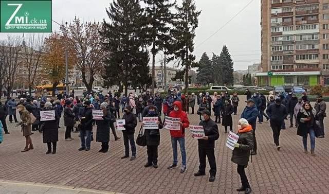 У Черкасах 200 людей вийшли на протест через карантин вихідного дня