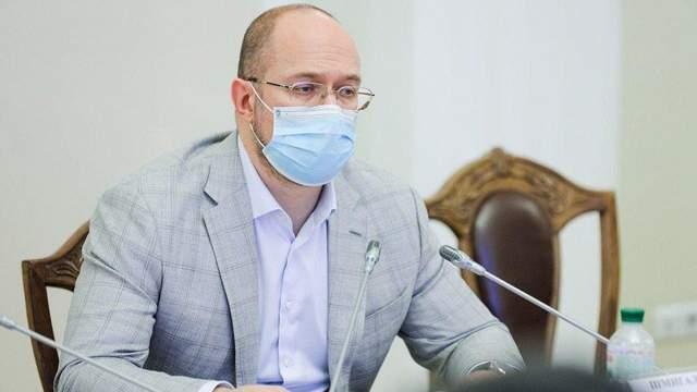 Шмигаль розповів, коли в Україні можуть ввести локдаун