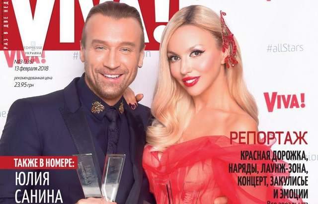 Винник і Полякова