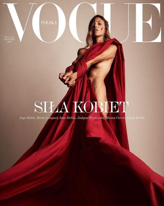 Аня Рубік Vogue Polska