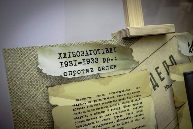 Дніпро Голодомор 2020 заходи виставка фото