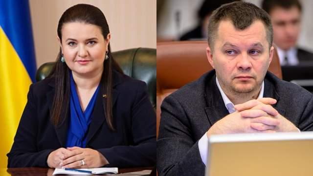 Оксана Маркарова Тимофій Милованов