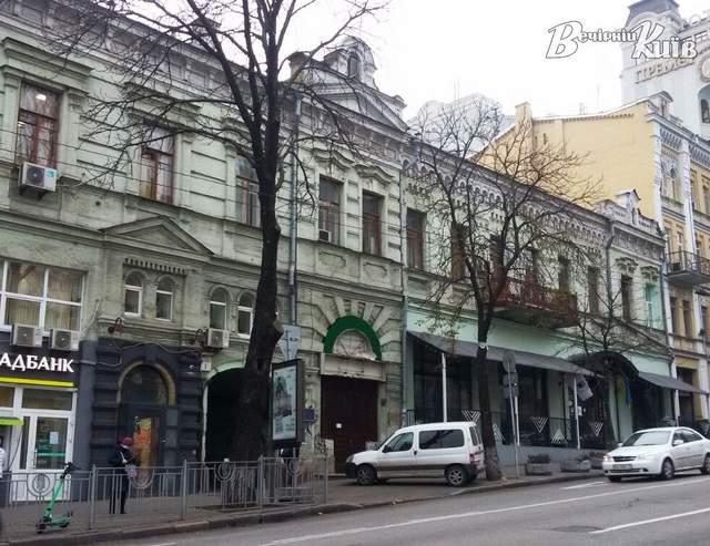 Будинок Бернера, що на бульварі Тараса Шевченка, 1-а / Фото