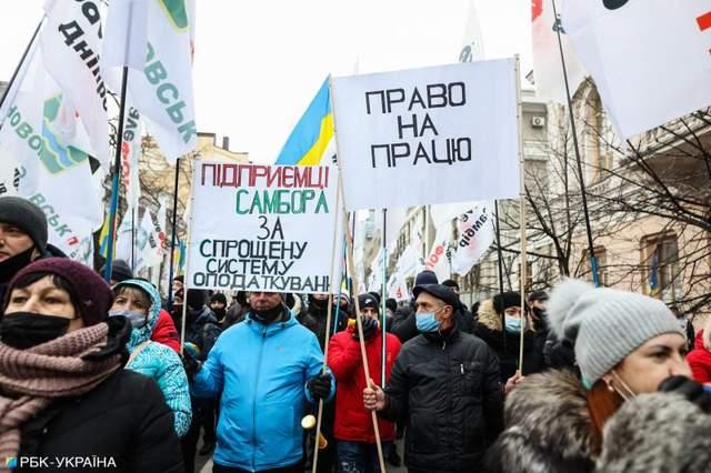 Протести підприємців у Києві